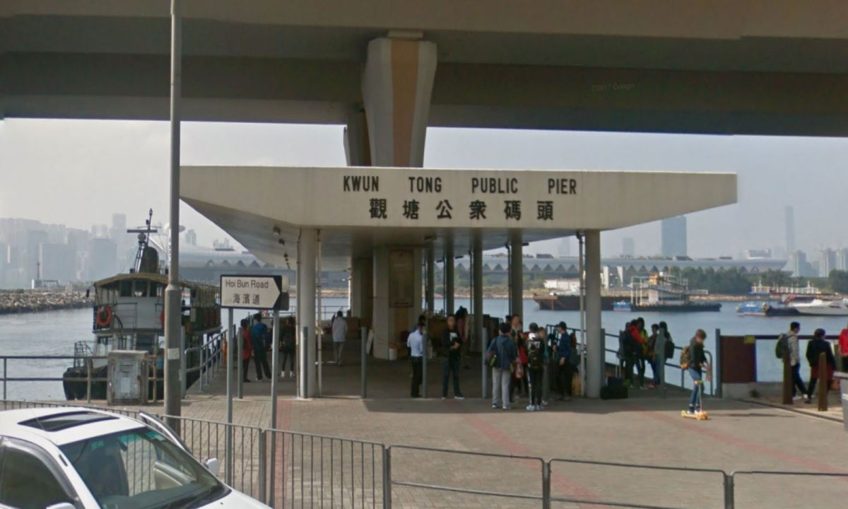 Kwun Tong Public Pier in Kowloon, where a homeless man rescued another woman dragged out of the sea. Photo: Google Maps