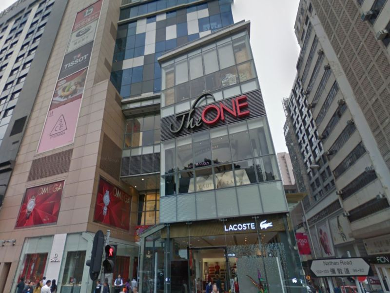 The shopping mall on Nathan Road in Tsim Sha Tsui in Kowloon. Photo: Google Maps