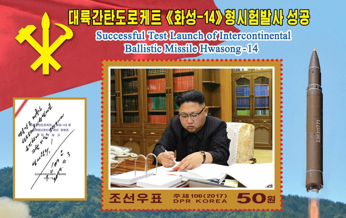 """A new stamp issued in commemoration of the successful test launch of the """"Hwasong-14"""" ICBM is seen in this undated photo released by North Korea's Korean Central News Agency (KCNA) in Pyongyang on August 8, 2017. KCNA/via Reuters"""