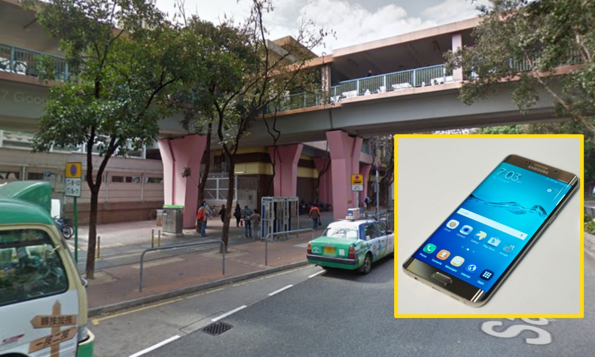 A Hong Kong man was hit with a HK$10,000 data roaming fee in Sheung Shui, but his operator was checking to see if his phone linked to a mainland service. Photo: Google Maps