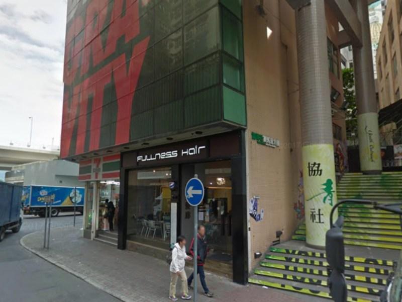 Youth Outreach Jockey Club Building, Sai Wan Ho, Hong Kong Island. Photo: Google Maps
