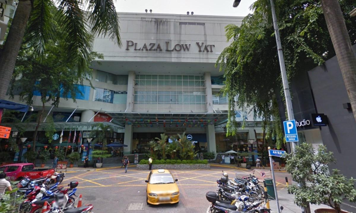 Plaza Low Yat, Kuala Lumpur, Malaysia. Photo: Google Maps