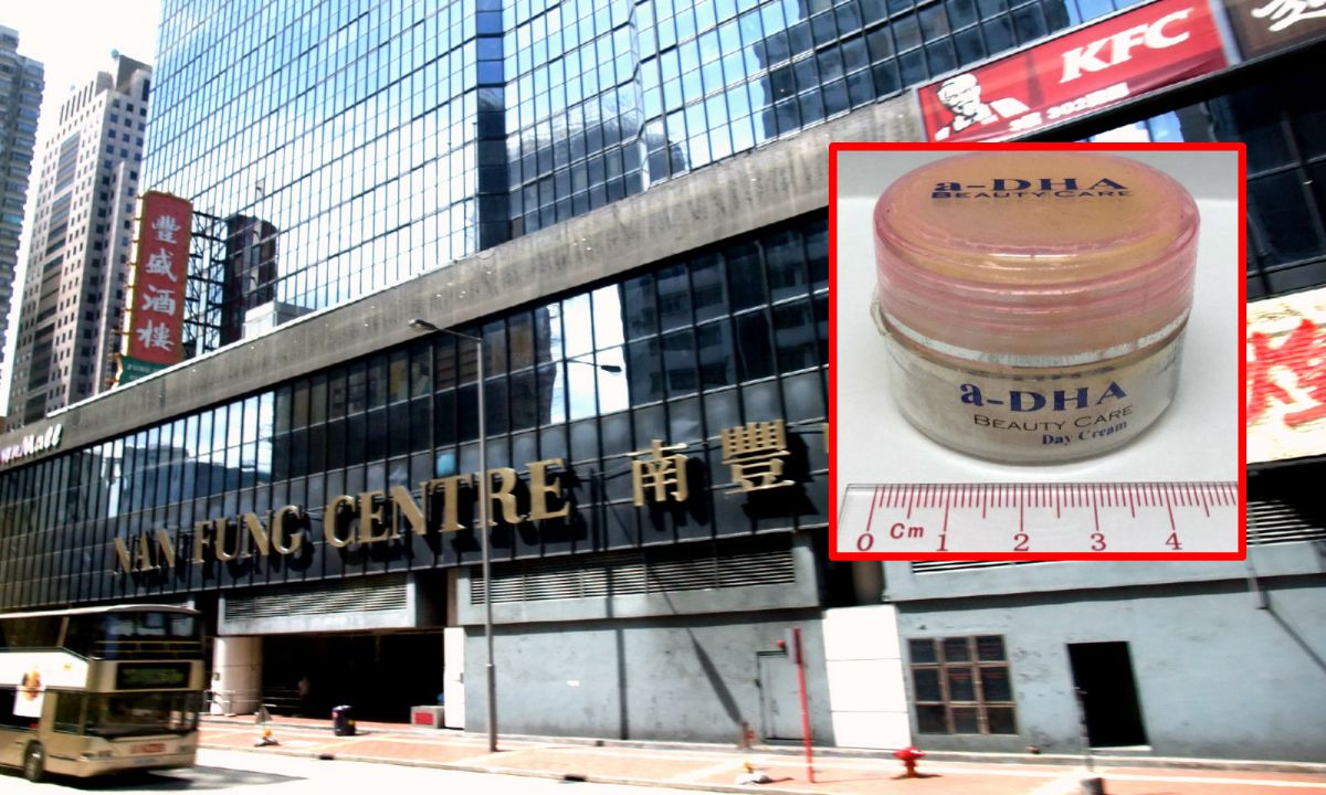 Unsafe cosmetic cream (inset) was purchased at Nan Fung Centre in Tsuen Wan, New Territories. Photos: Wikipedia, Hong Kong Government