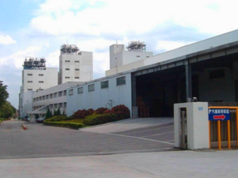 Shinkong Materials Technology Co Ltd in Taoyuan, Taiwan. Photo: Shinkong Materials Technology
