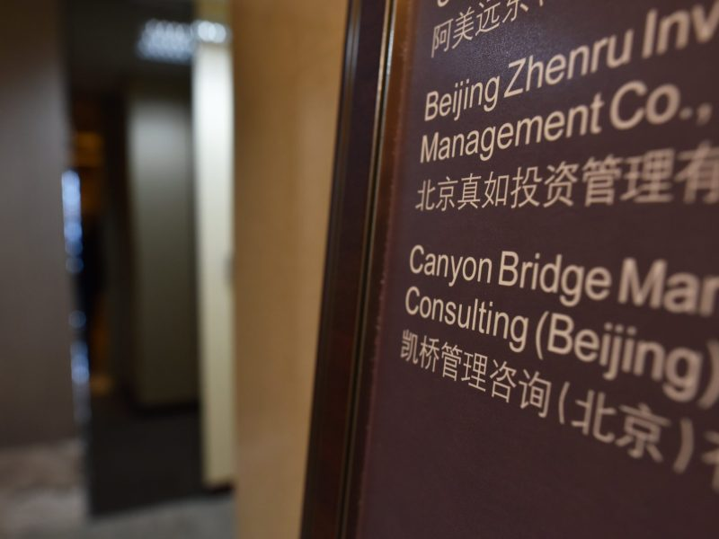 Signage outside a Canyon Bridge office in Beijing, September 14, 2017. Photo: AFP / Greg Baker