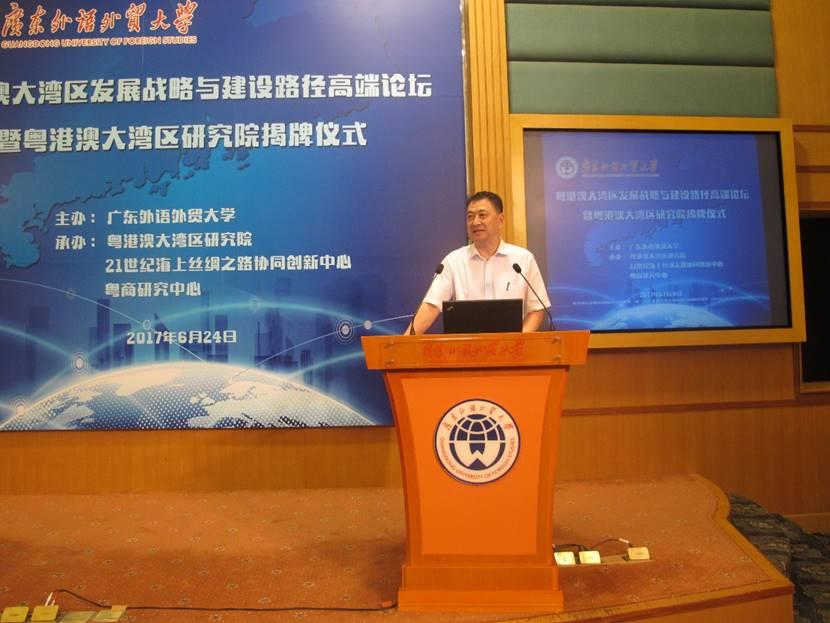 Sui Guangjun, party secretary of the Institute of Studies for the Greater Bay Area (Guangdong, Hong Kong and Macau) Photo: ygadwq.gdufs.edu.cn