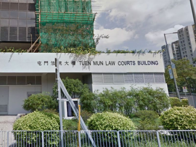 The Law Courts Building in Tuen Mun. Photo: Google Maps