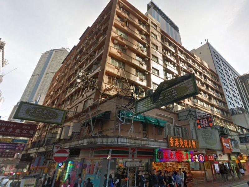 Champagne Court in Tsim Sha Tsui, Kowloon. Photo: Google Maps