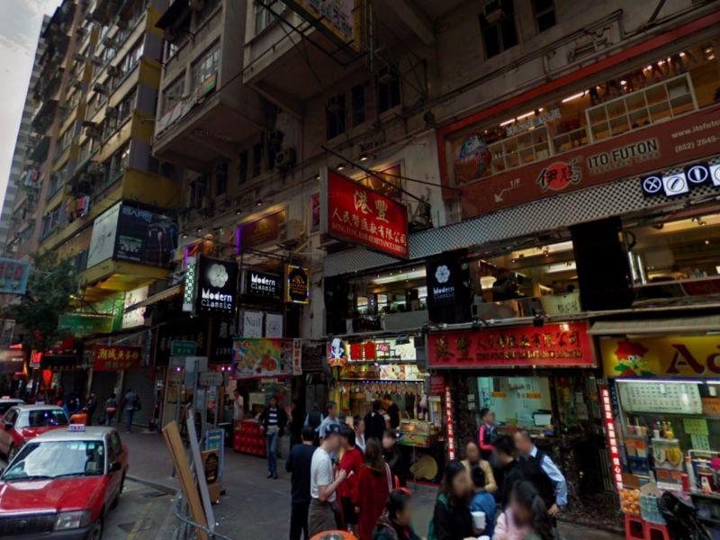 Wan Chai on Hong Kong Island. Photo: Google Maps