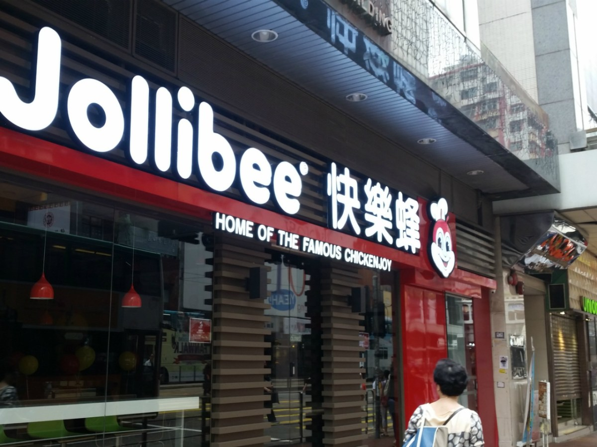 A Jollibee restaurant in North Point on Hong Kong Island. Photo: Asia Times