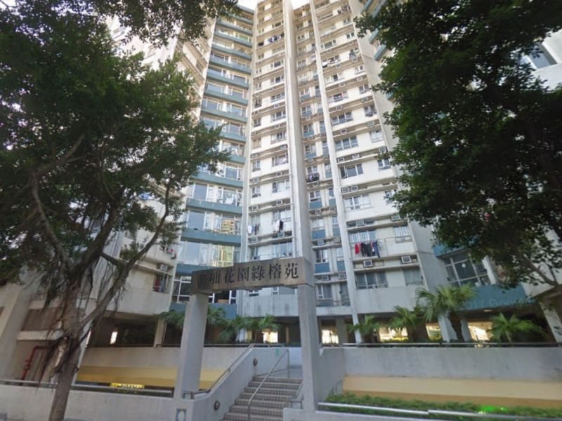Whampoa Garden in Hung Hom, Kowloon. Photo: Google Maps