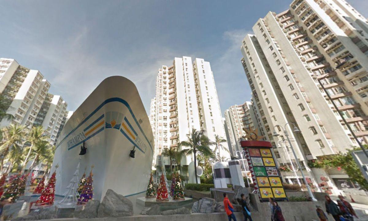 Whampoa Garden in Hung Hom, Kowloon. Photo: Google Maps