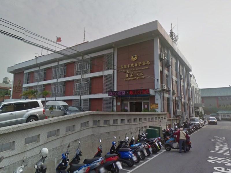Fengshan Precinct in Kaohsiung in Taiwan. Photo: Google Maps