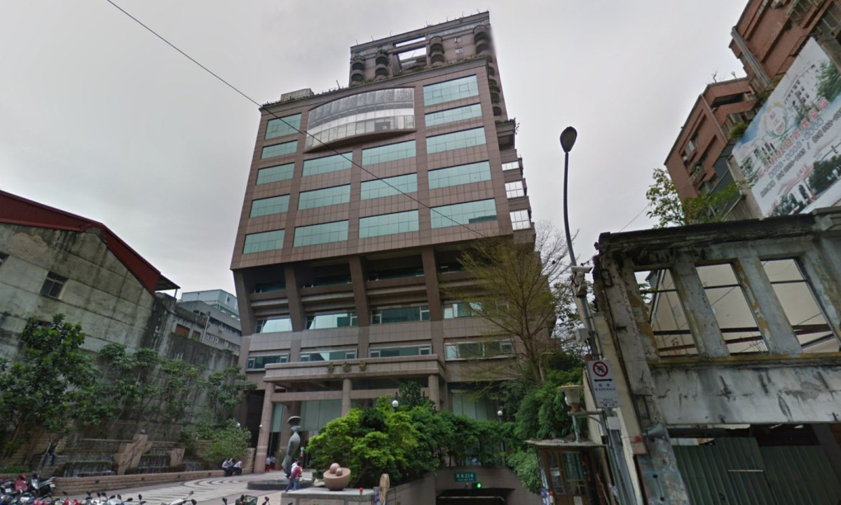 The Taiwanese Ministry of Labor in Taipei. Photo: Google Maps