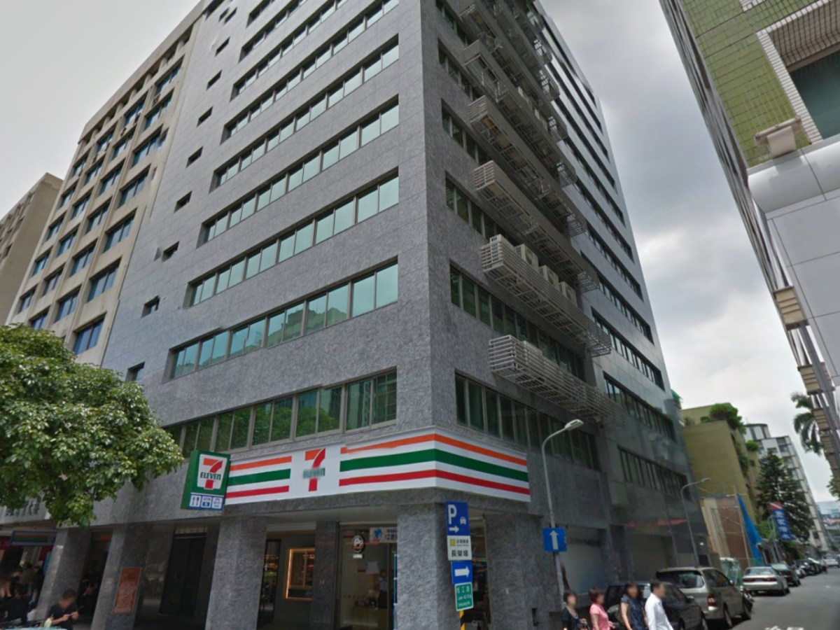 The Vietnam Economic and Cultural Office in Taipei. Photo: Google Maps