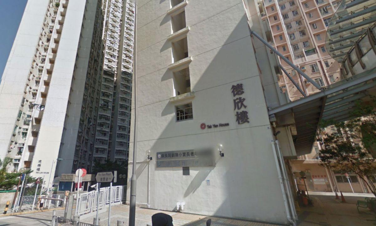 Tak Tin Estate in Lam Tin, Kowloon. Photo: Google Maps