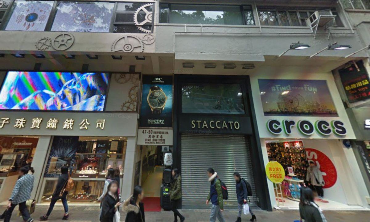 Haiphong Road in Tsim Sha Tsui, Kowloon. Photo: Google Maps