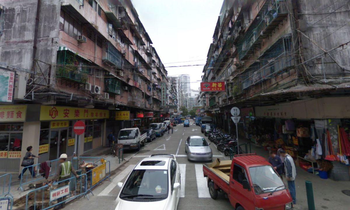 R Seis do Bairro Iao Hon in Macau. Photo: Google Maps