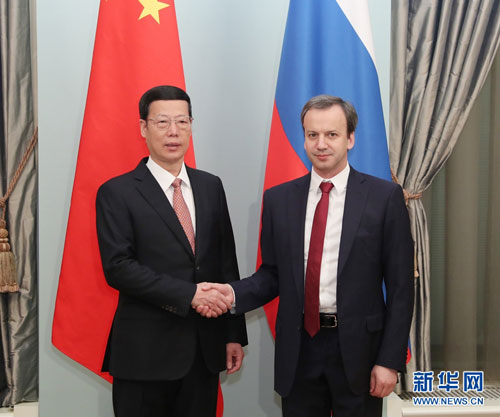 Chinese Vice-Premier Zhang Gaoli with Russia's  Deputy Prime Minister Arkady Dvorkovich of Russia at the  China-Russia Energy Cooperation Committee in Moscow, April 2017. Photo: Xinhua