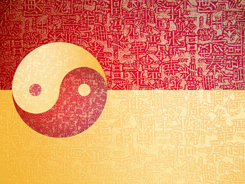 Yin-Yang, the sign of the two elements. Photo: iStock