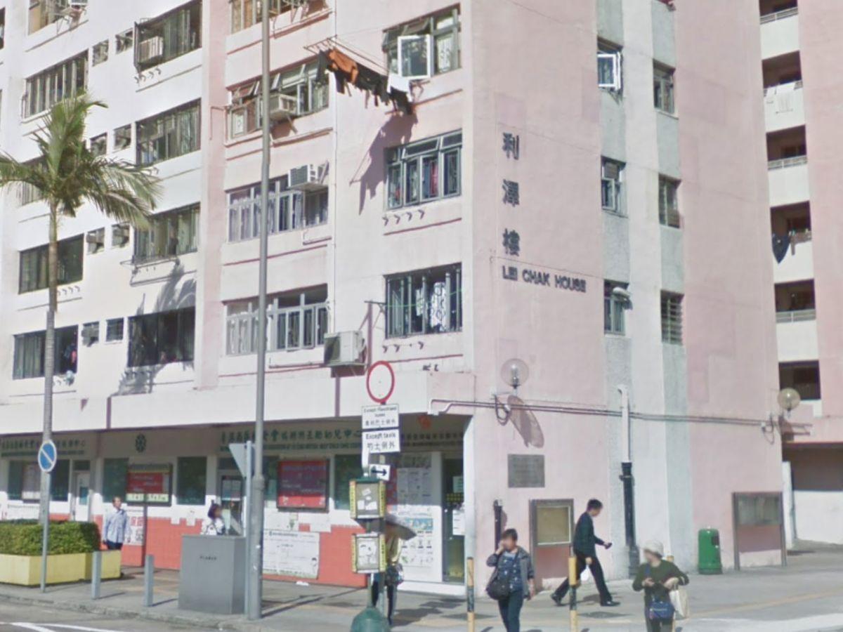 Ap Lei Chau Estate in Aberdeen, Hong Kong Island. Photo: Google Maps