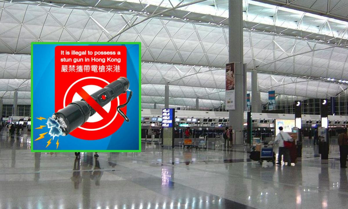 A warning sign at the airport. Photo: Wikimedia Commons, Siqbal, Hong Kong Police