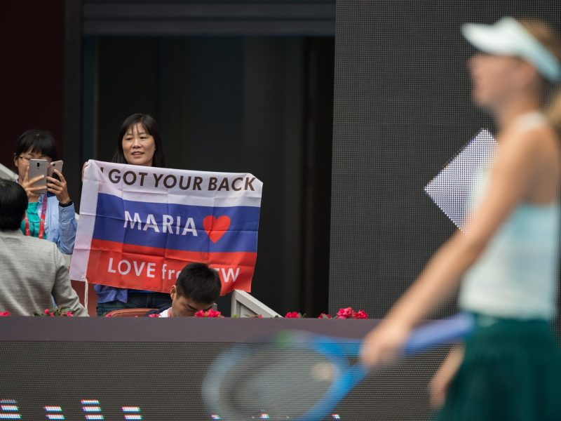 The crowd in Beijing gets behind Maria Sharapova in her match against Ekaterina Marakova on October 3, 2017. Photo: AFP / Nicolas Asfouri