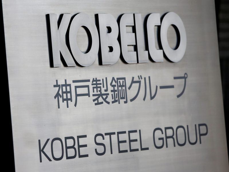 Kobe Steel's logo at the group's headquarters in Tokyo, Japan October 10, 2017. Reuters/Issei Kato