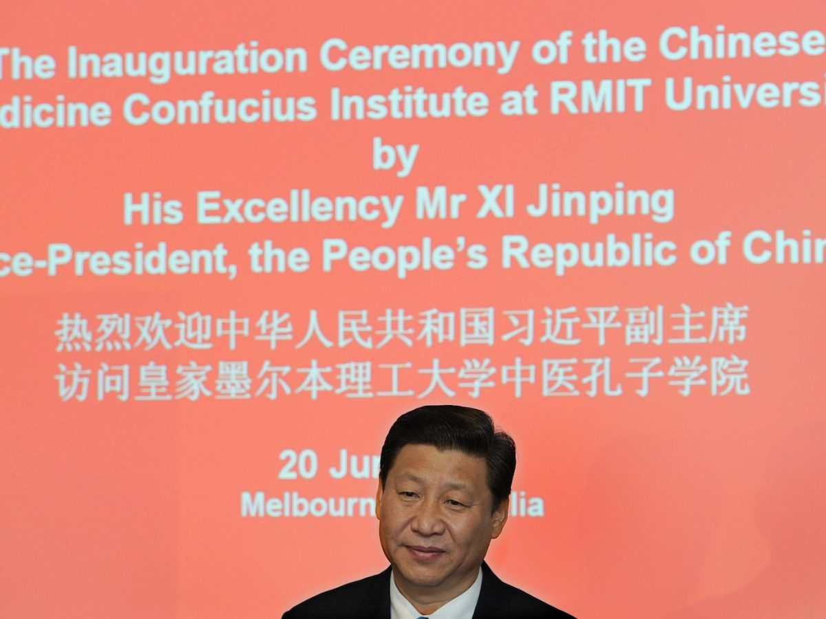 China's Vice President Xi Jinping makes a speech before he opened Australia's first Chinese Medicine Confucius Institute, at the RMIT University in Melbourne on June 20, 2010.  The Confucius Institute will promote the study of Chinese culture and language with a focus on Chinese Medicine - one of the world's oldest and longest standing healthcare systems, tracing back more than 2,500 years.  Xi is on a five-day visit to Australia.  AFP PHOTO/William WEST / AFP PHOTO / WILLIAM WEST