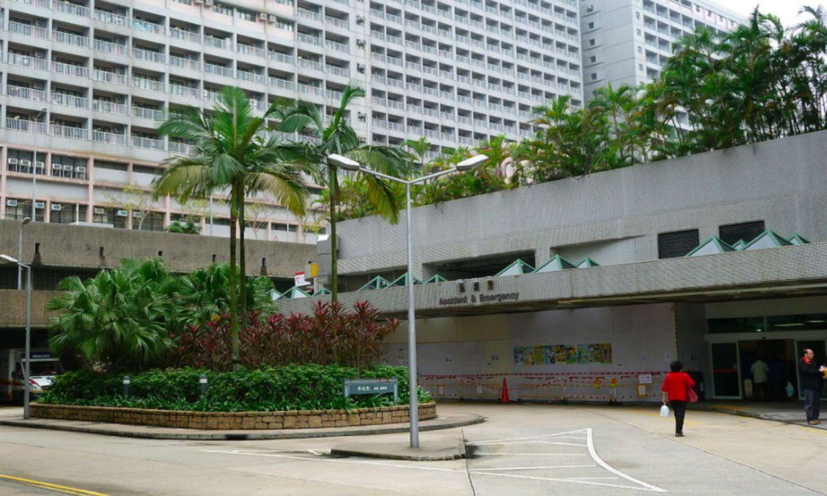 The Pamela Youde Nethersole Eastern Hospital. Photo: Wikipedia