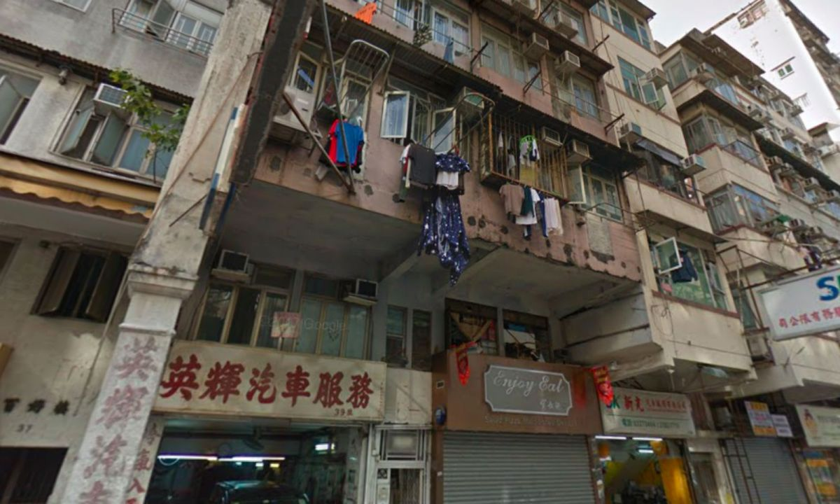 Kowloon City, Kowloon. Photo: Google Maps