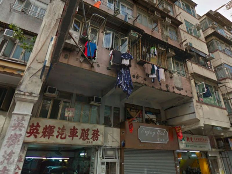 Kowloon City, Kowloon. Photo: Google Maps