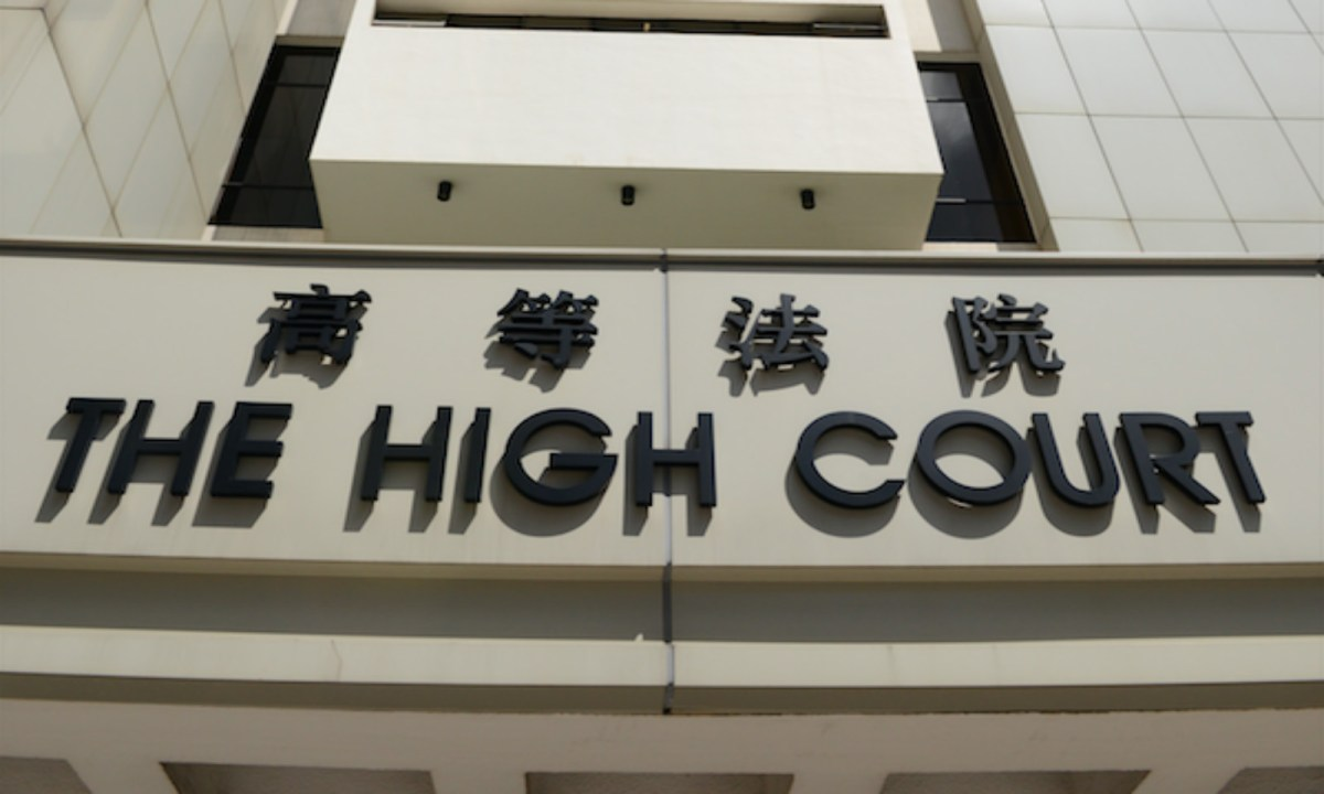 Hong Kong's High Court. Photo: HK Government