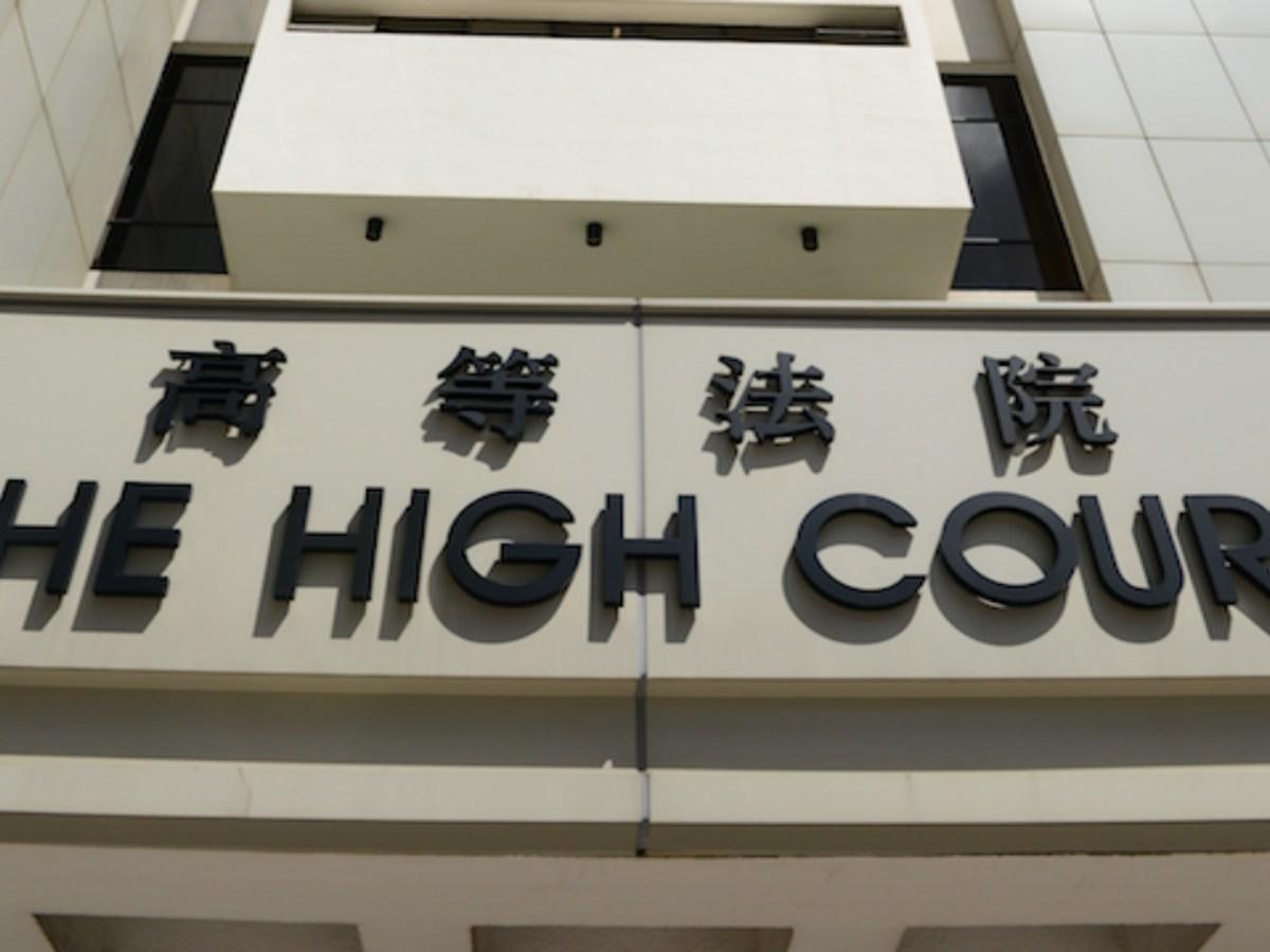 Hong Kong's High Court. Photo: HK Government