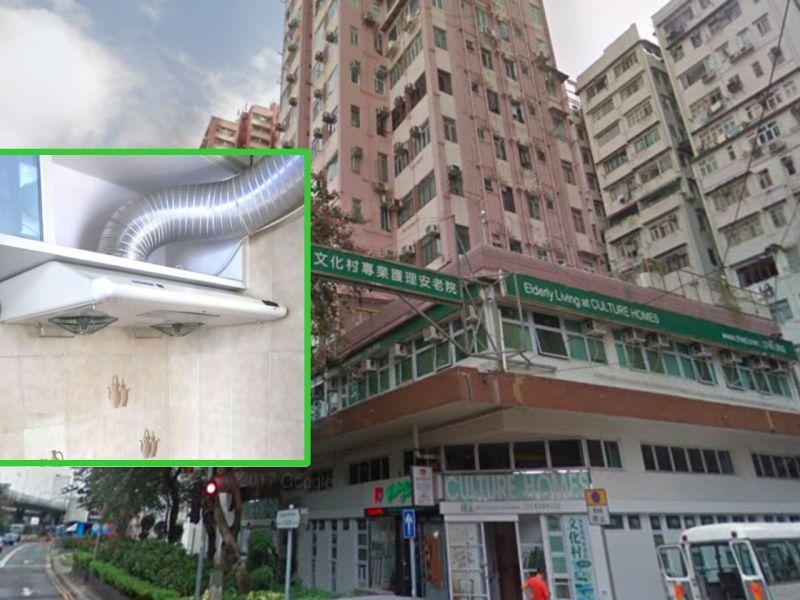 Sai Wan, Hong Kong Island. Photos: Google Maps, Wikimedia Commons