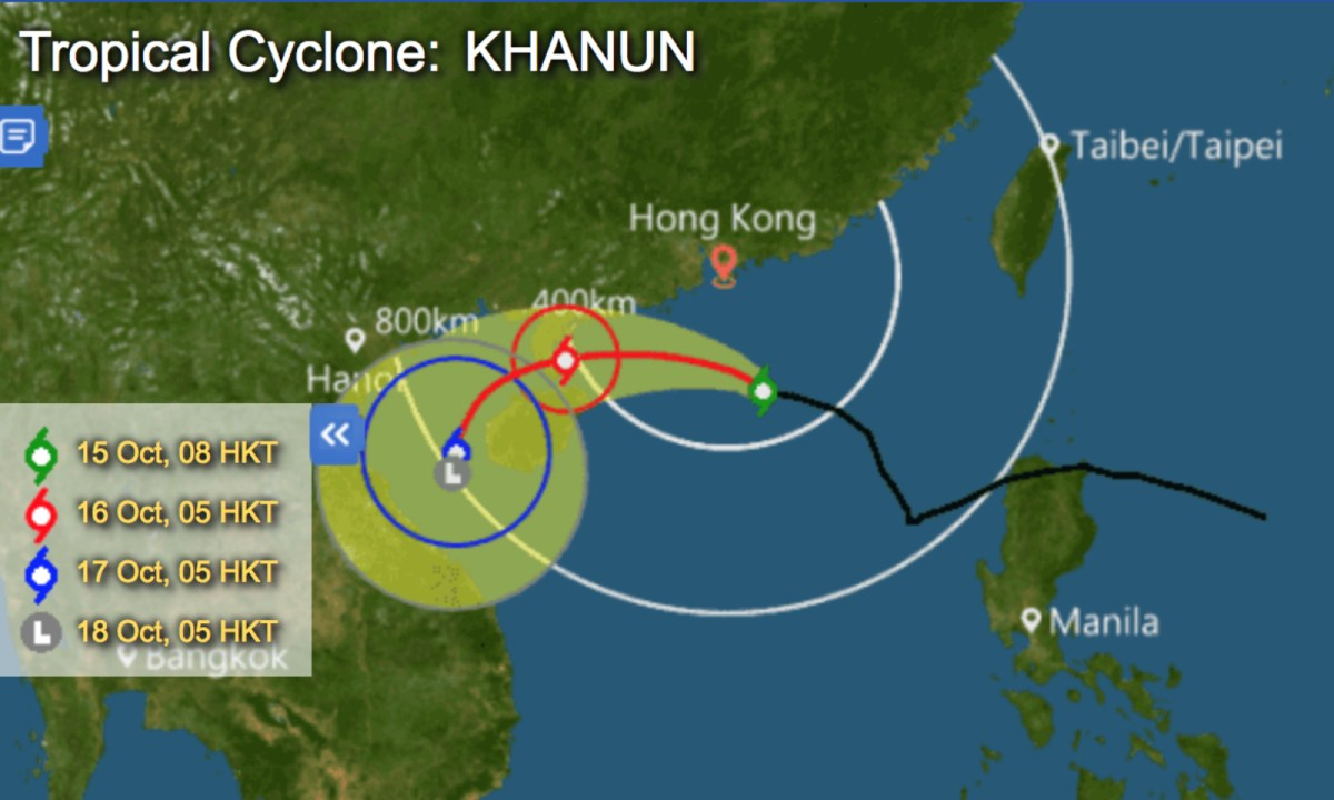 Typhoon Khanun in Hong Kong Photo: HK Observatory