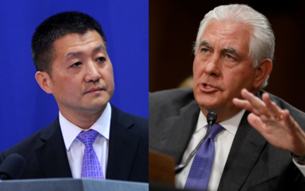 Chinese foreign ministry spokesperson Lu Kang (r) seen opposite US Secretary of State Rex Tillerson.