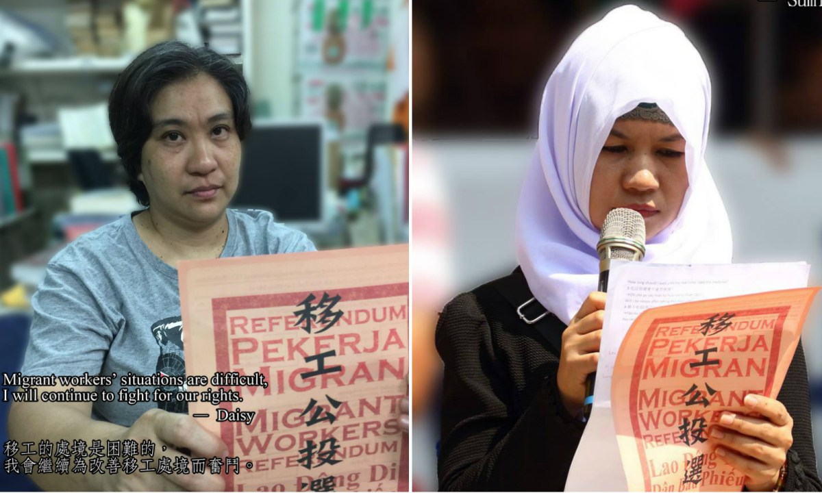 Migrant Workers Referendum Photo: Migrant Empowerment Network in Taiwan