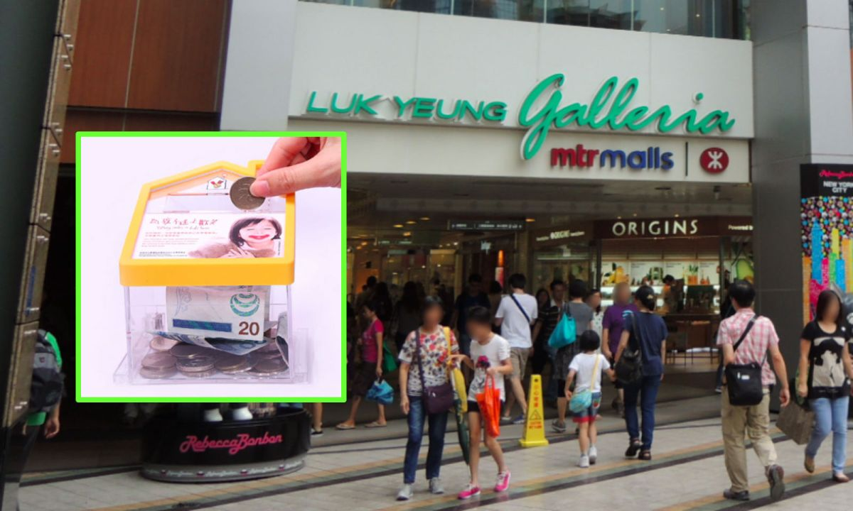 Luk Yeung Galleria, Tsuen Wan, New Territories. Photos: Wikimedia Commons, McDonald's