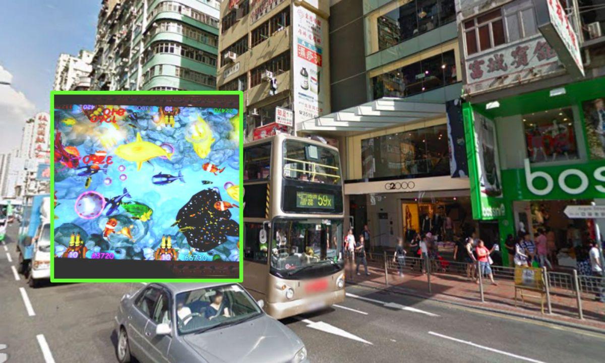Mong Kok, Kowloon. Photos: Google Maps, YouTube