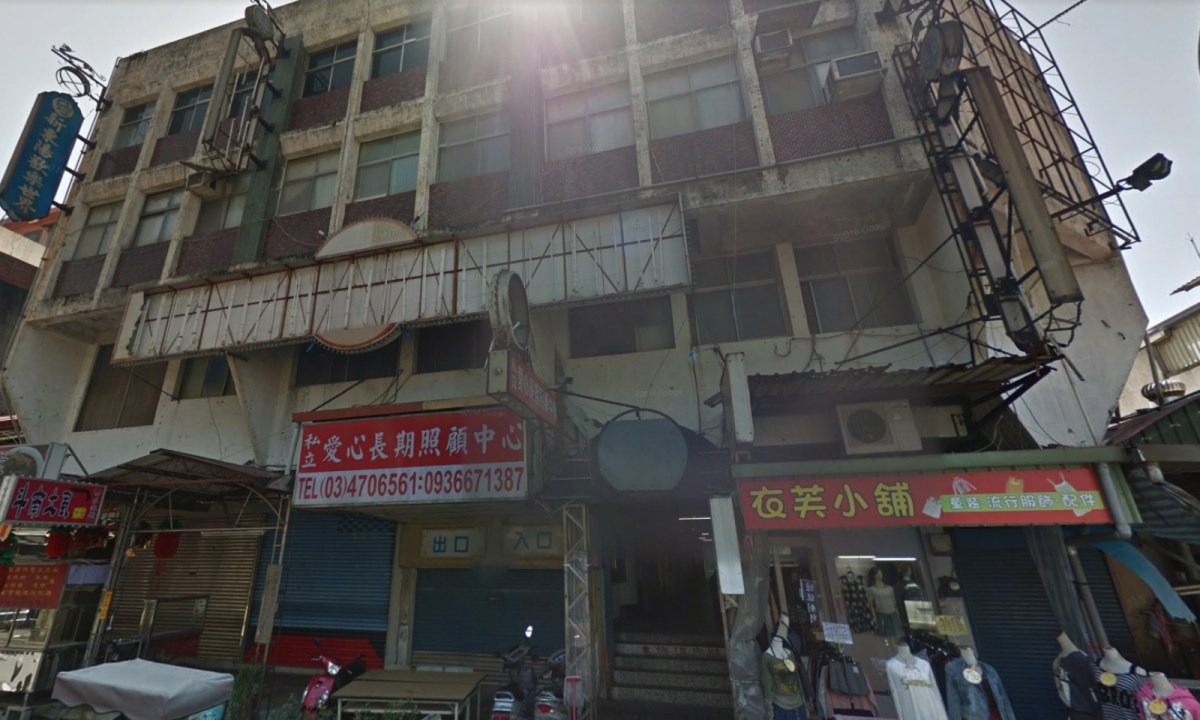 The fire occurred at a  private residential care home for the elderly in Longtan district in  Taoyuan City, Taiwan. Photo: Google Maps