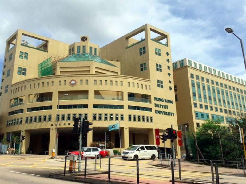 Hong Kong Baptist University. Photo: Wikipedia