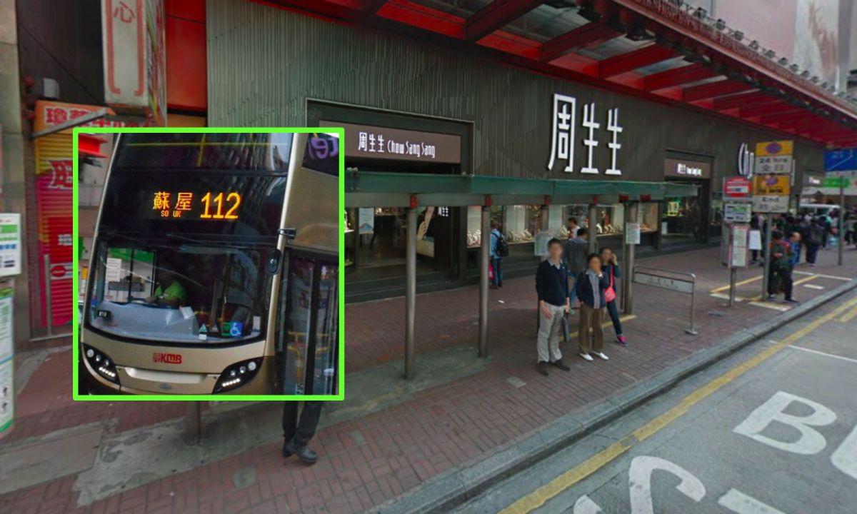 Nathan Road in Mong Kok, Kowloon. Photo: Google Maps, Wikimedia Commons, ATR50