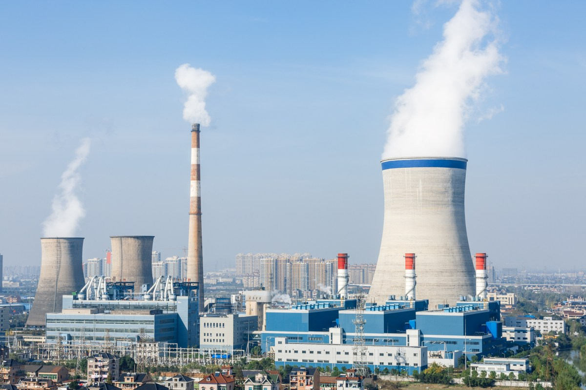 Industrial building of power plant. Photo: iStock