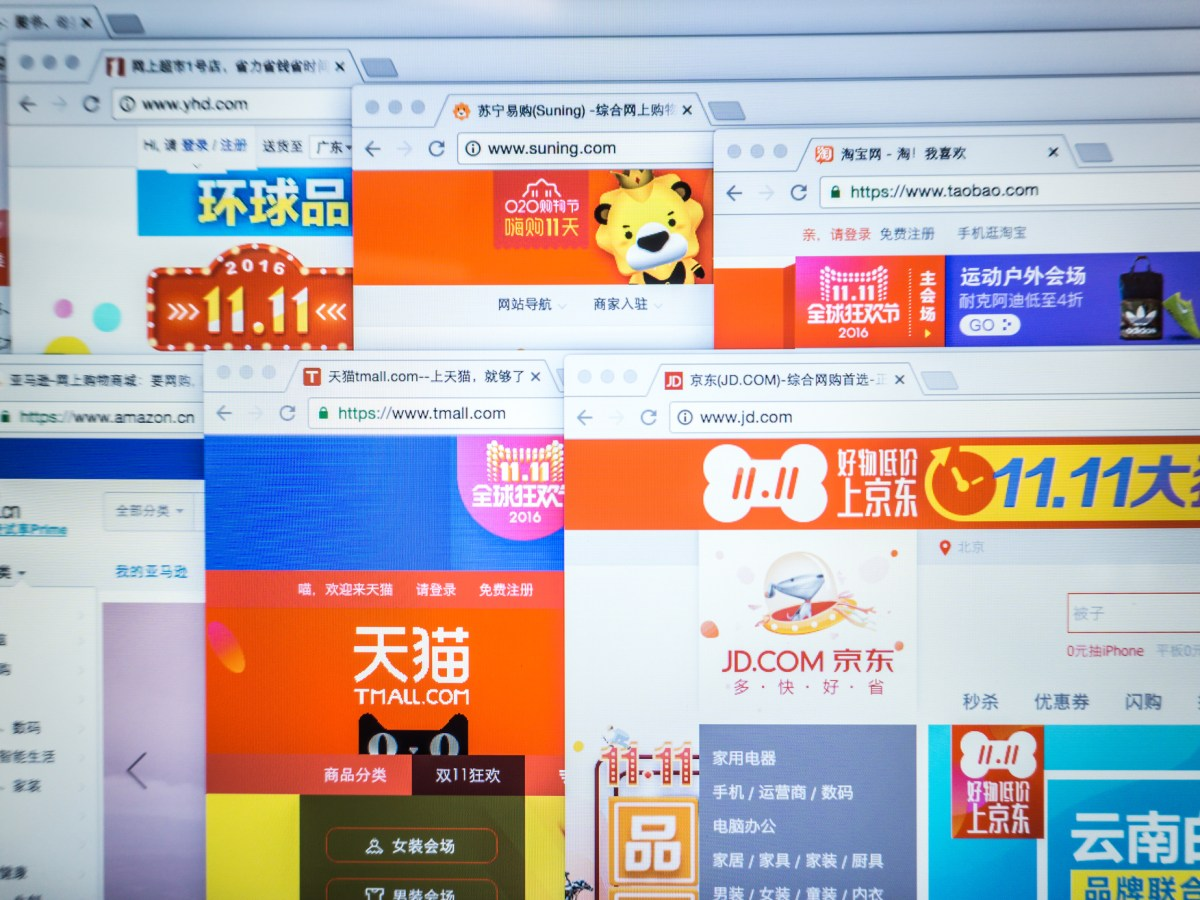 The famous online shopping websites are preparing the comming Double 11 big sales. Photo: iStock