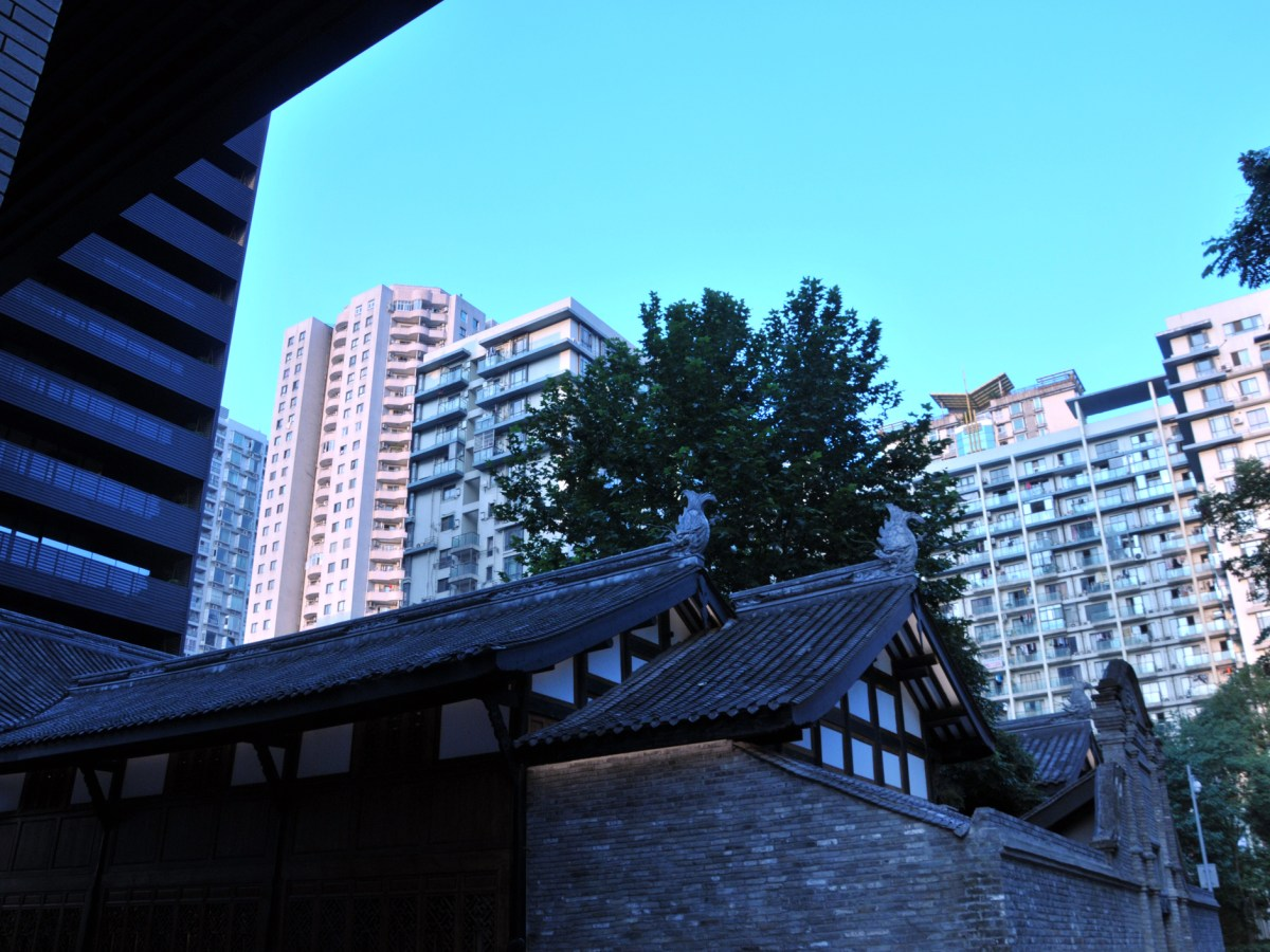 Building exterior at Chengdu,China. Photo: iStock