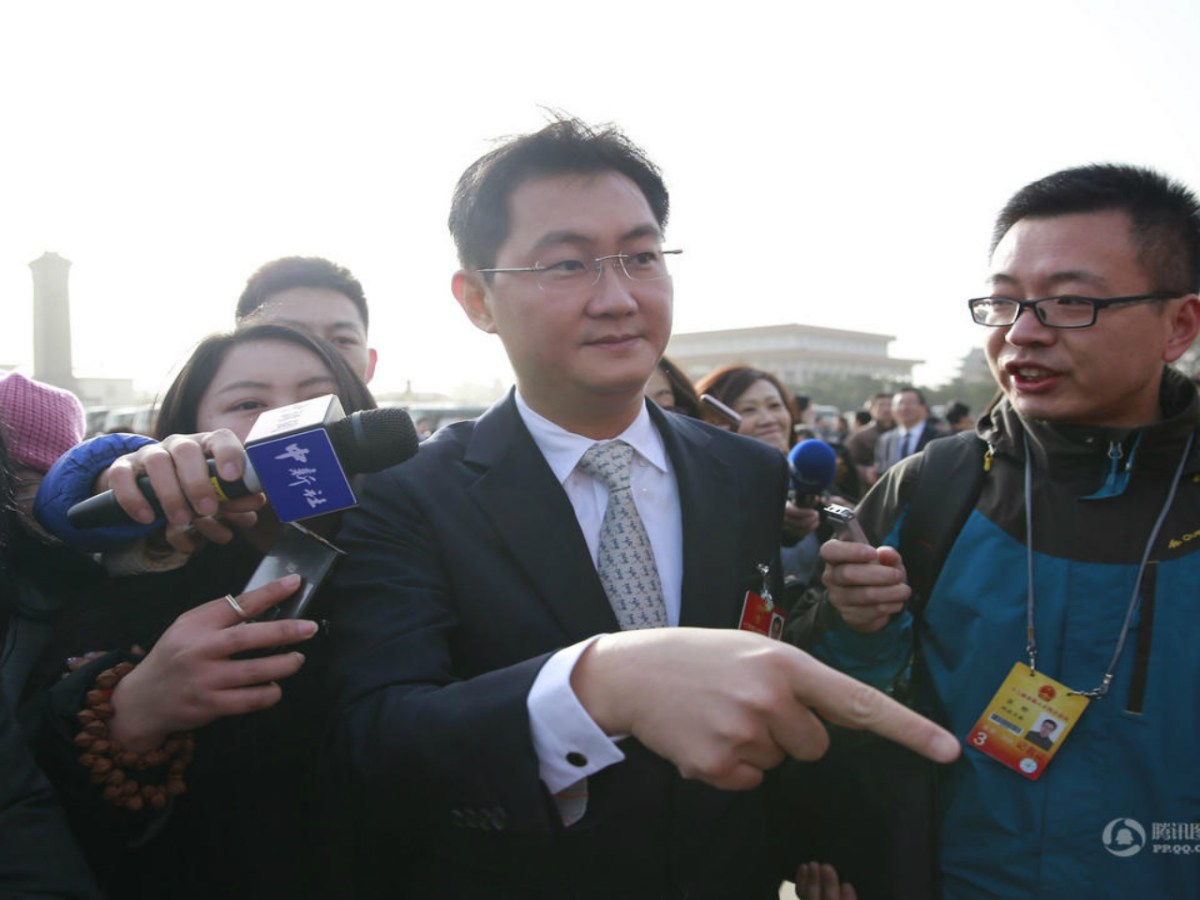 Tencent chief Pony Ma has to find new ways to signal his allegiance as the Communist Party meets this week for a twice-per-decade congress. Photo: Xinhua