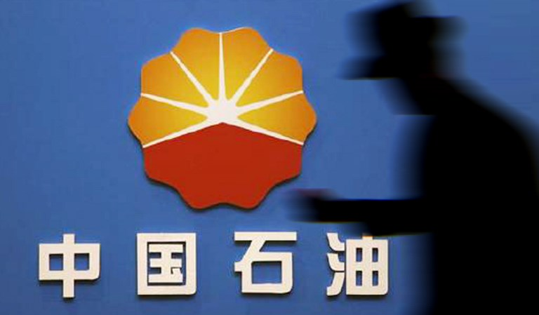 Russia's Novatek has signed an agreement with State-owned China National Petroleum Corp (CNPC), logo pictured, on strategic cooperation. Photo: AFP