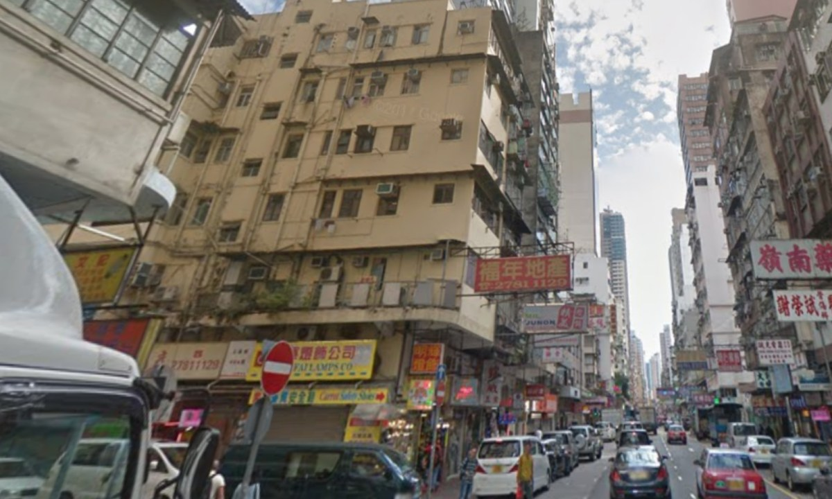 The building at 1 Changsha Street_Mong Kok, Kowloon. Photo: Google Maps