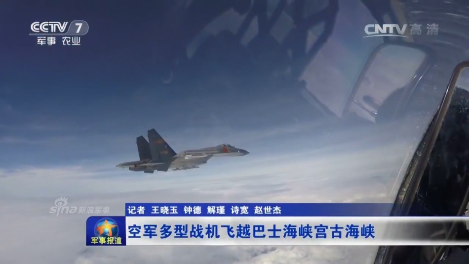 "A Chinese TV grab with a headline ""PLAAF various warplanes fly past Bashi Channel and Miyako Strait"". Photo: CCTV"